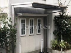 施工例画像:雨除け屋根 四国化成 独立式バリューテラス 1階用 F型フラット屋根