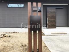 施工例画像:機能門柱 木製調デザインアルミ角柱 LIXILリクシル デザイナーズパーツ枕木材