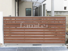 施工例画像:電動跳ね上げ式門扉 LIXILリクシル 木製調オーバードアS5型 1台用 アップゲート