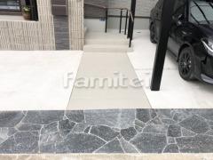 施工例画像:玄関アプローチ階段 床タイル貼り LIXILリクシル コンテ300角 玄関ポーチ手摺り(手すり) LIXILリクシル グリップライン