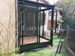 施工例画像:ガーデンルーム YKKAP ソラリア サンルーム F型フラット屋根 網戸(正面 両側面)