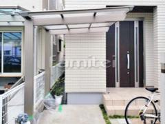 施工例画像:自転車バイク屋根 三協アルミ セルフィ 駐輪場屋根 サイクルポート F型フラット屋根