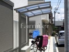 施工例画像:自転車バイク屋根 LIXILリクシル フーゴR R型アール屋根 サイクルポート 駐輪場屋根