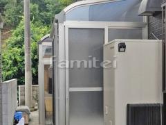 施工例画像:ガーデンルーム YKKAP 目隠しソラリア サンルーム R型アール屋根 網戸(正面 両側面)