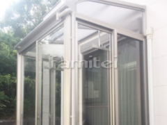 施工例画像:ガーデンルーム YKKAP ソラリア サンルーム R型アール屋根 物干し 網戸(両側面)