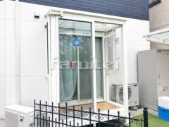 施工例画像:ガーデンルーム YKKAP ソラリア サンルーム F型フラット屋根 物干し 網戸(正面 両側面)