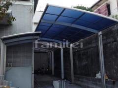 施工例画像:カーポート YKKAP レイナポートグラン 1台用(単棟)・サイクルポート R型アール屋根