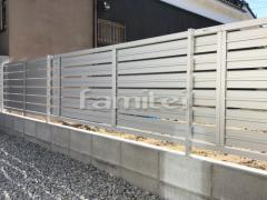 施工例画像:目隠しフェンス塀 LIXILリクシル フェンスAB YS3型 横スリット3 CBブロック積み