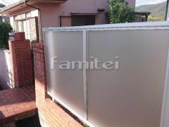 施工例画像:目隠しフェンス塀 雨除け屋根 伸縮門扉 段差解消