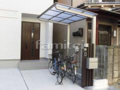 施工例画像:自転車バイク屋根 LIXILリクシル ネスカF 駐輪場屋根 サイクルポート F型フラット屋根