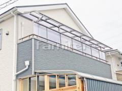 施工例画像:ベランダ屋根 LIXILリクシル スピーネ 2階用連棟 R型アール屋根 目隠しパネル(正面 前面)1段