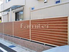 施工例画像:目隠しフェンス塀 YKKAP 木製調ルシアスF02型