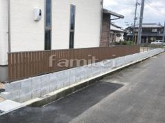 施工例画像:境界フェンス塀 LIXILリクシル 木製調AB TS2型 縦スリット2 ハイグリットUF8型 CBブロック3段積み