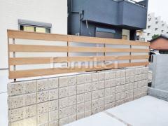 施工例画像:目隠しフェンス塀 LIXILリクシル 木製調AA YT型 横採光