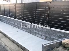 施工例画像:目隠しフェンス塀 LIXILリクシル フェンスAB YS3型 CBブロック積み