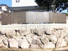 施工例画像:目隠しフェンス塀 LIXILリクシル フェンスAB YS3型 横スリット3