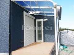 施工例画像:雨除け屋根 LIXILリクシル スピーネ 1階用 R型アール屋根 物干し 人工木材ウッドデッキ LIXILリクシル 樹ら楽ステージ(きらら) 樹脂