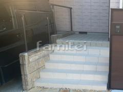 施工例画像:玄関前アプローチ階段 床タイル貼り LIXILリクシル 300角 玄関ポーチ 手摺り(手すり)  グリップライン