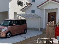 施工例画像:玄関アプローチ コンクリート製枕木 レイルスリーパーペイブ 駐車場ガレージ床 土間コンクリート