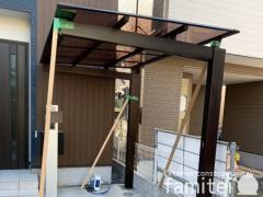 施工例画像:自転車バイク屋根 三協アルミ ニューマイリッシュ F型フラット屋根 前下がり 逆勾配 サイクルポート 駐輪場屋根