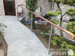 施工例画像:玄関アプローチ手摺り(手すり) 四国化成 セイフティビームSU型 被膜タイプ