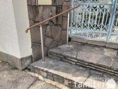 施工例画像:玄関アプローチ手摺り(手すり) 四国化成 セイフティビームSU型