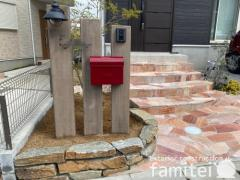 施工例画像:門柱 疑木 枕木TOYO ヴィンテージウッド スリーパラフト