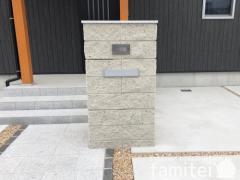 施工例画像:化粧ブロック門柱 久保田セメント  ダルメ