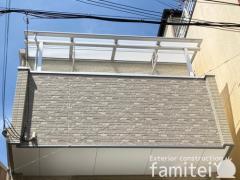 施工例画像:ベランダ屋根 LIXILリクシル スピーネ 3階用 F型フラット屋根 物干し(標準吊下げ)