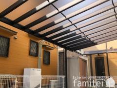 施工例画像:雨除け屋根 YKKソラリア 土間コンクリート