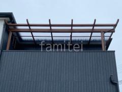 施工例画像:2階ベランダ屋根 YKKフル木製調 サザンテラス パーゴラタイプ