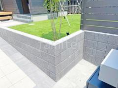 施工例画像:土留め化粧ブロック 東洋工業 イースワン