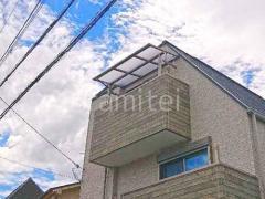 施工例画像:雨除け屋根 LIXILスピーネ1階・3階