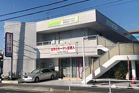 中京ガーデン名古屋店